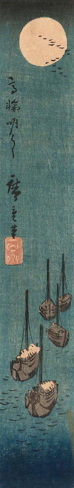 Утагава Хиросигэ. Полная луна на Таканава, из серии лучших видов Эдо