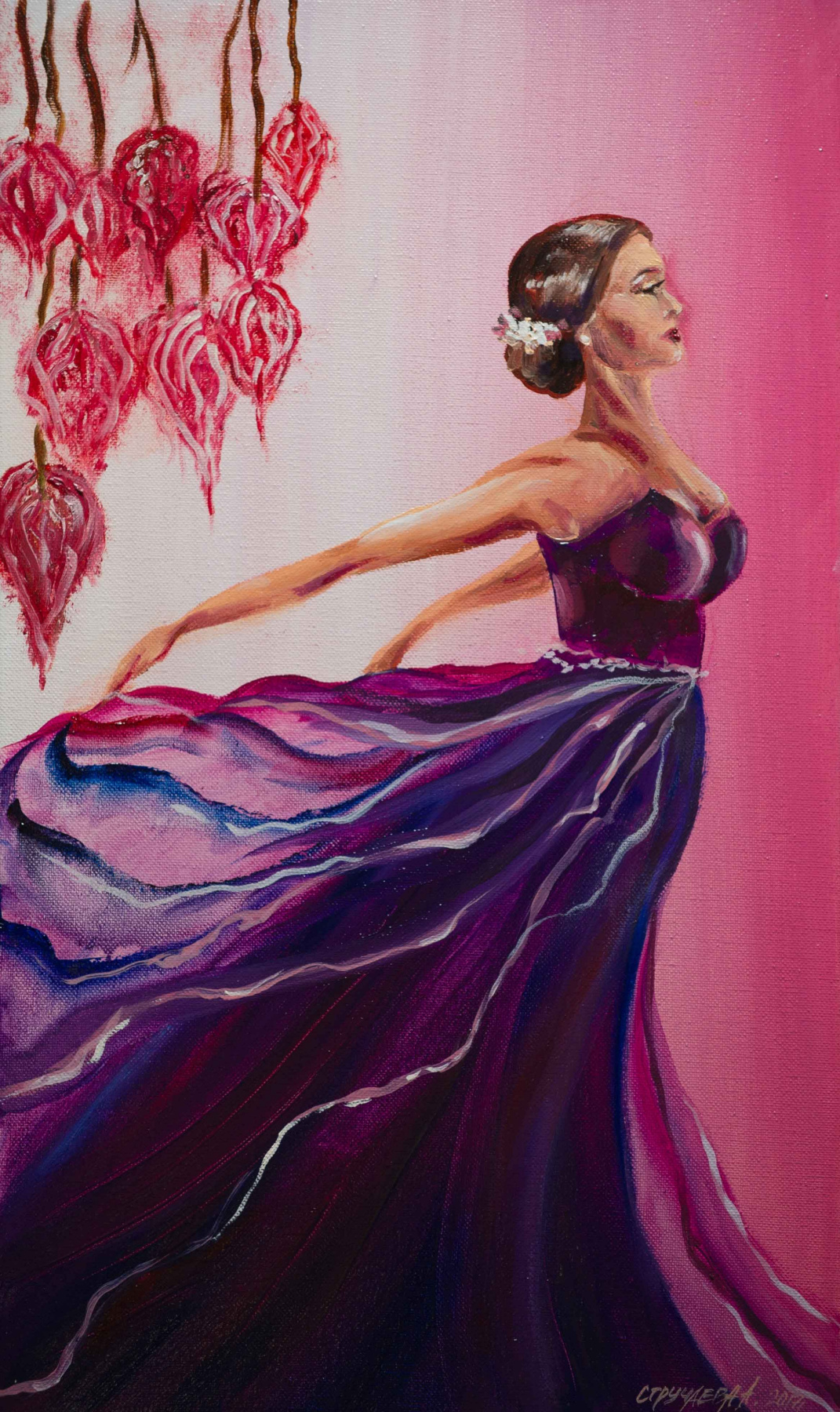 "Alla Struchayeva. The painting ""The breath of love"""