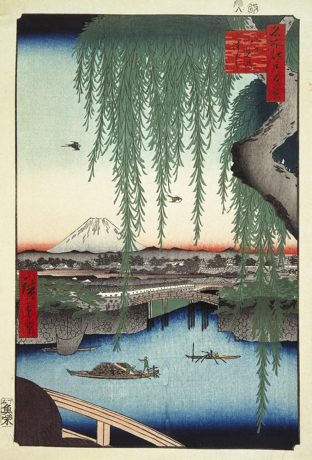 "Utagawa Hiroshige. The view from the bridge, Azumi. The series ""100 famous views of Edo"""