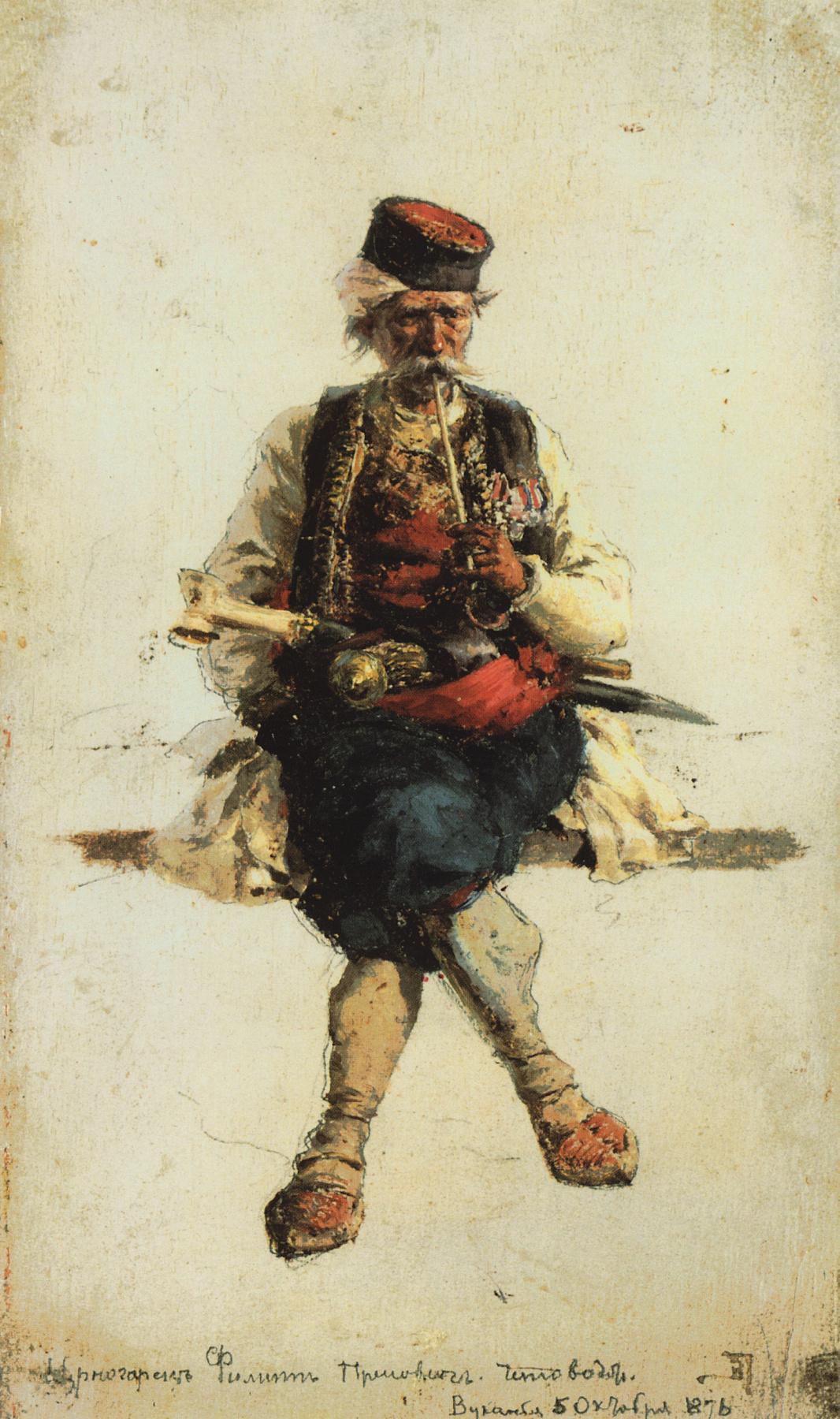 Vasily Dmitrievich Polenov. The Montenegrin. Etude