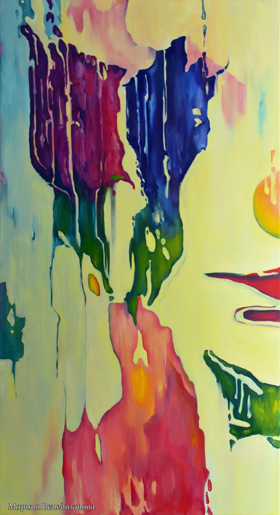 Marina Venediktova. ILLUSION - original oil painting