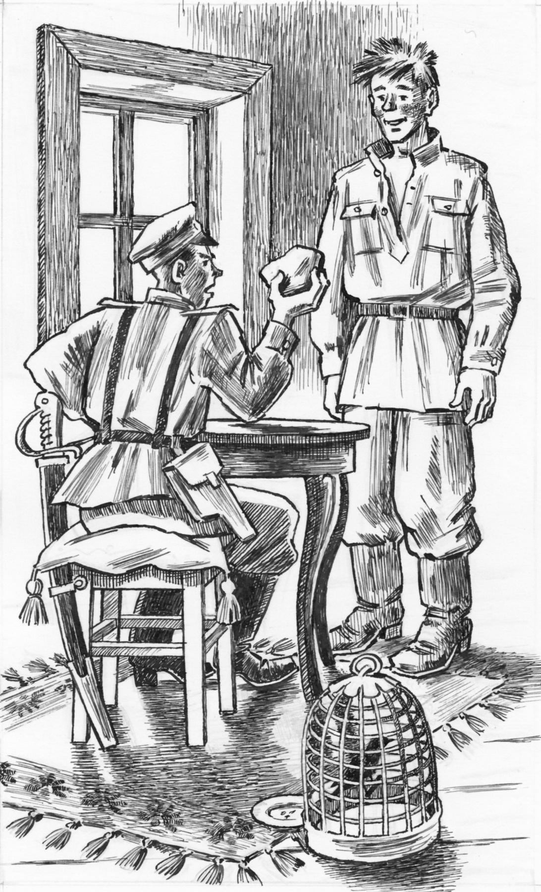 Alexander Vasilievich Kuzmin. Package. Leonid Panteleev.
