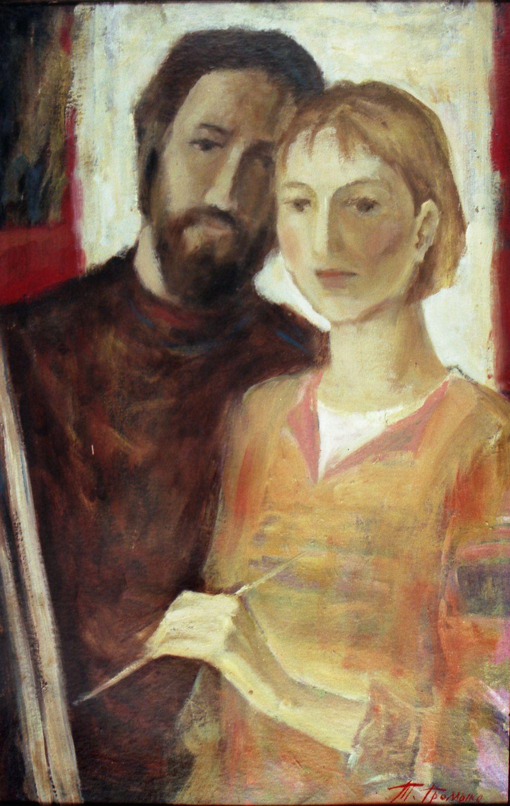 Tatyana Matveyevna Gromyko. Together. Self-portrait with her husband.