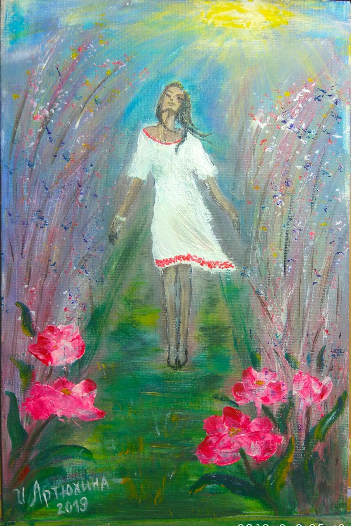 Irina Artyukhina. Happiness