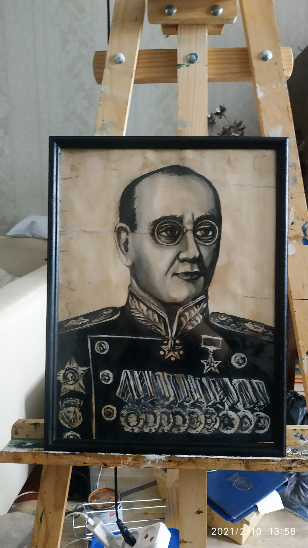 Weilert. Portrait of the People's Commissar of Internal Affairs