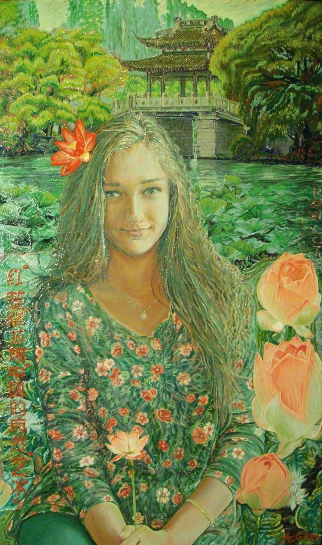 Andrii Herhelezhyu. Red lotus