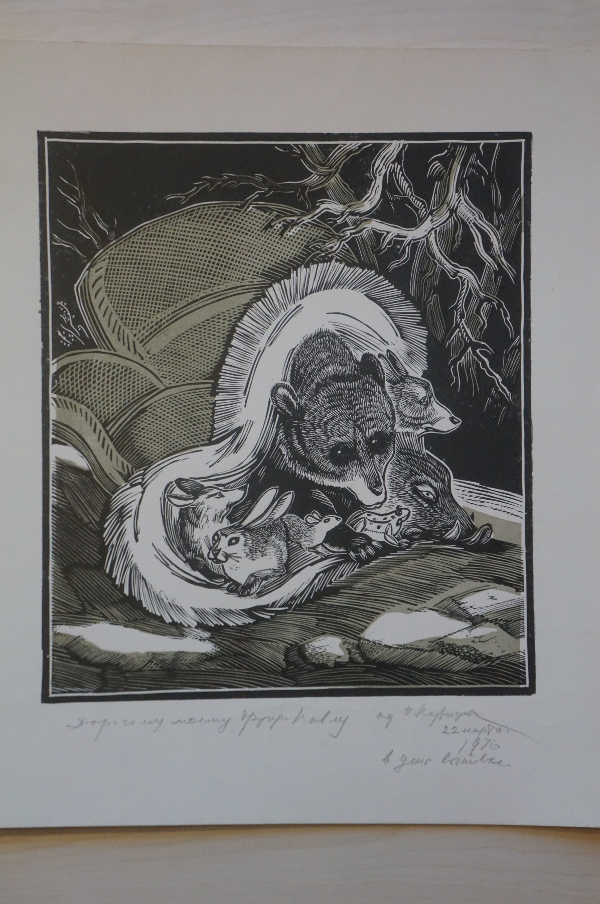 Ivan Alexandrovich Kuznetsov. Fairy story