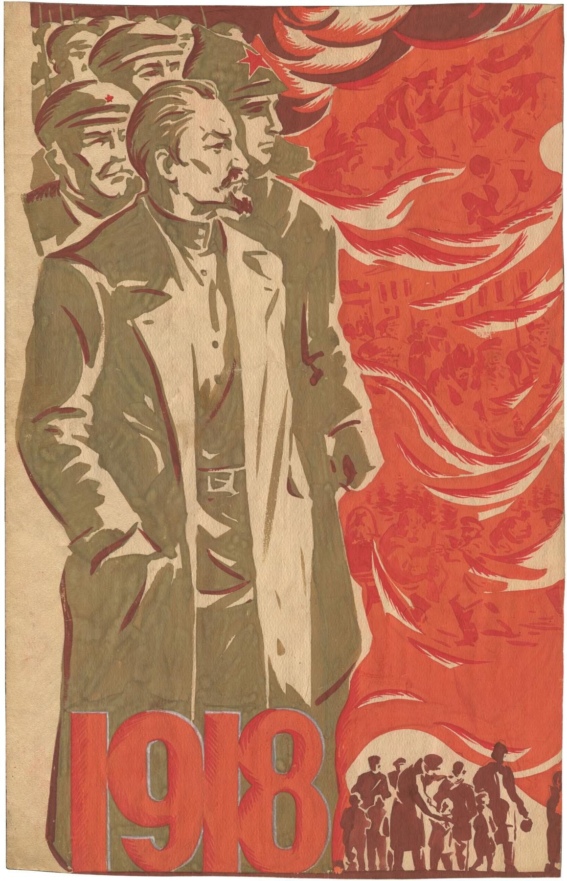 Alexandrovich Rudolf Pavlov. 1918 year. The revolution in Russia, continuity. Poster. Sketch, part 1.