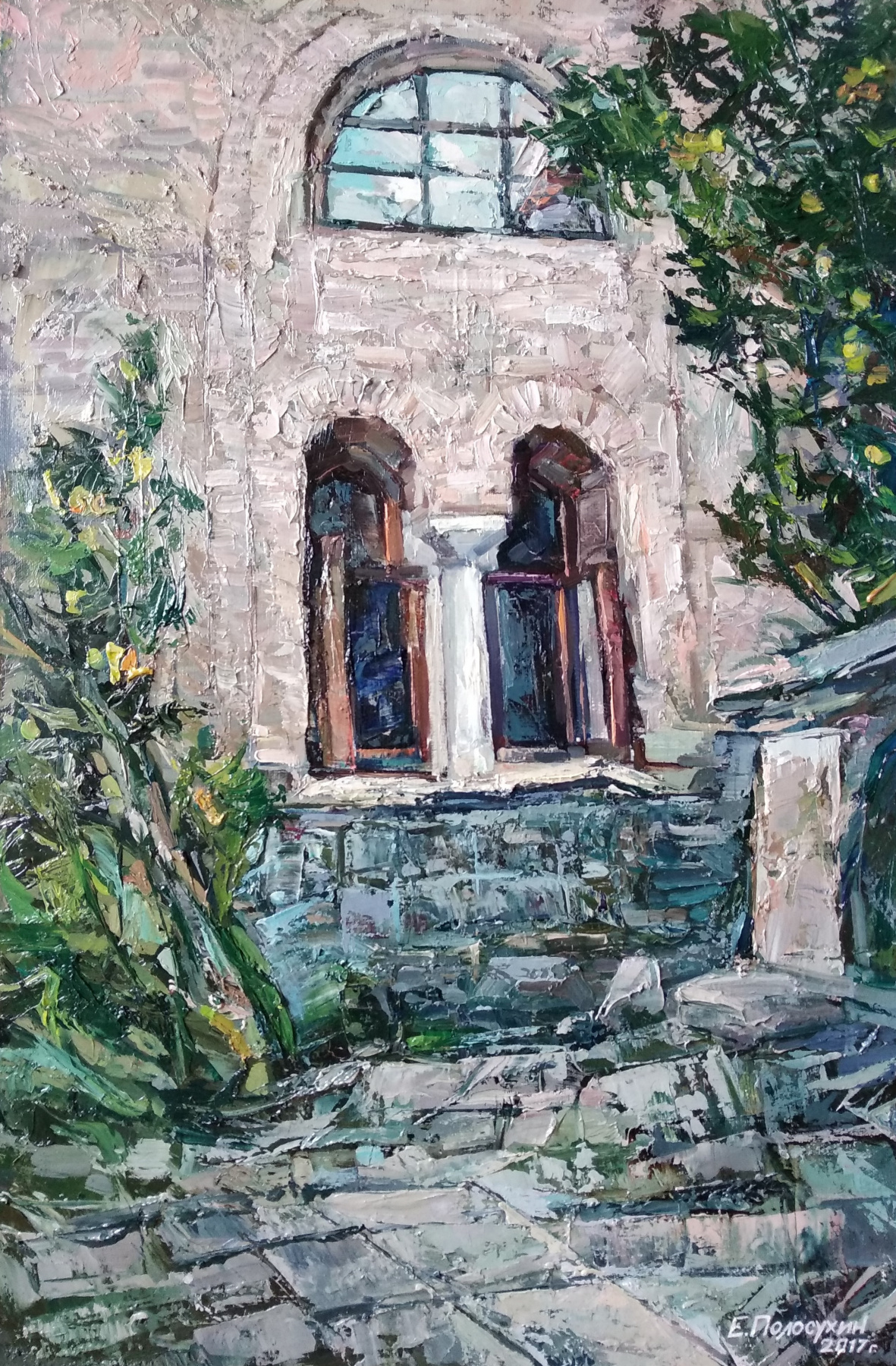 Evgeny Fedorovich Polosukhin. Athos. In the courtyard of the Dochiar monastery.