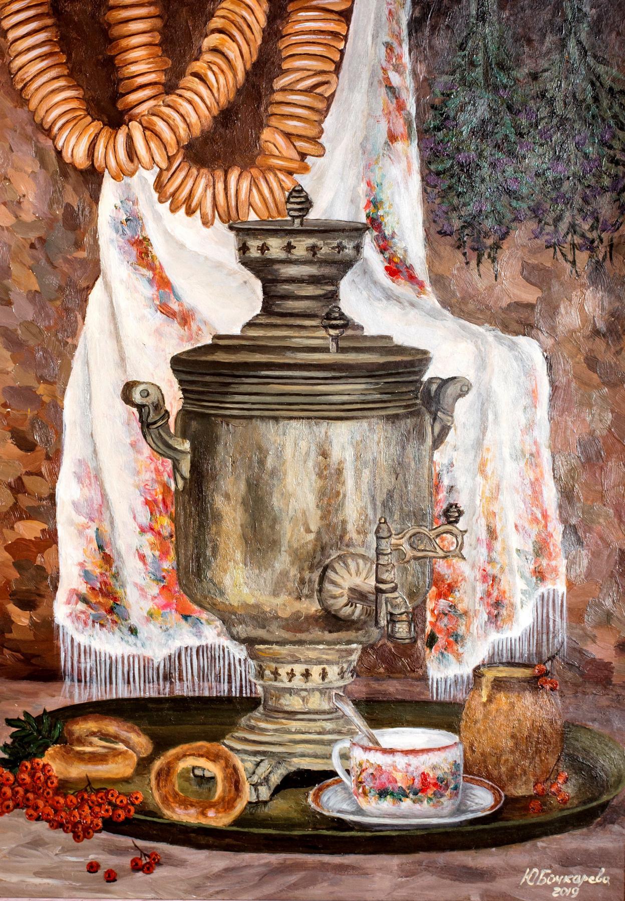 Julia Sergeevna Bochkareva. Russian soul