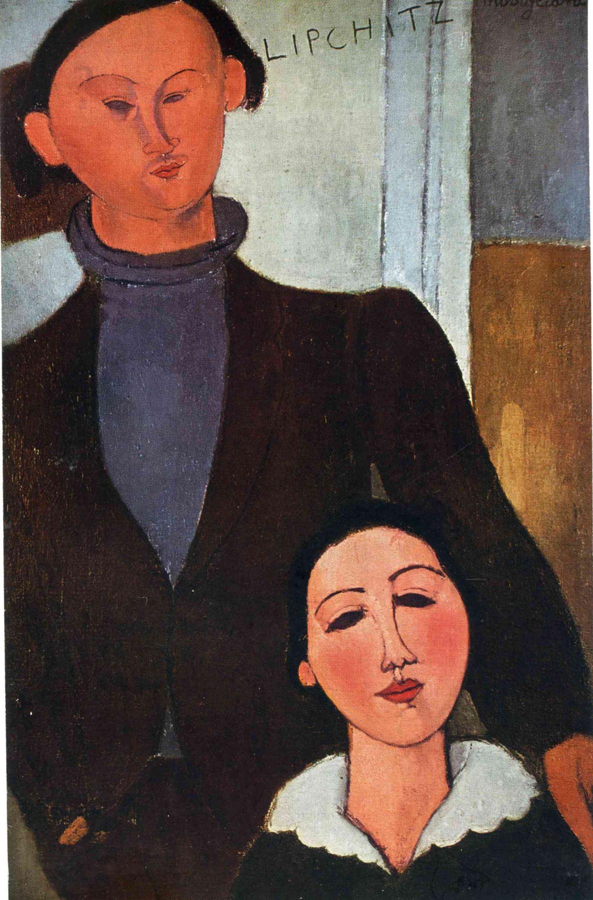 Amedeo Modigliani. Portrait of Jacques and Bertha Lipchitz
