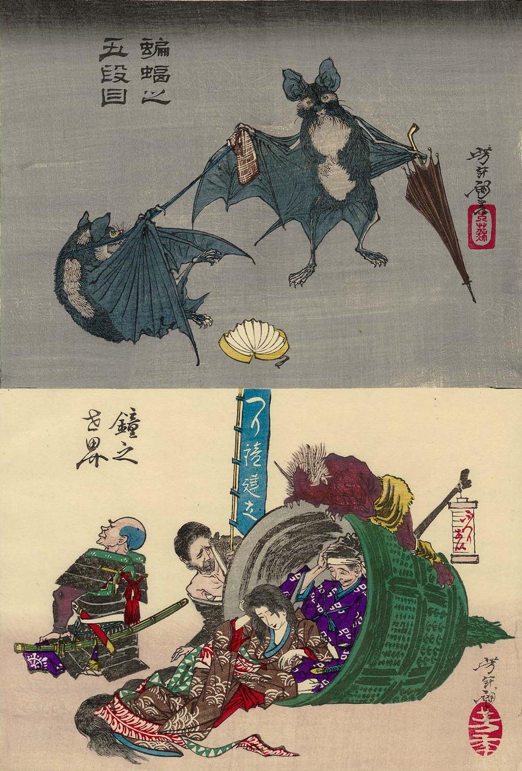 Tsukioka Yoshitoshi. Diptych: Bats. The world within us