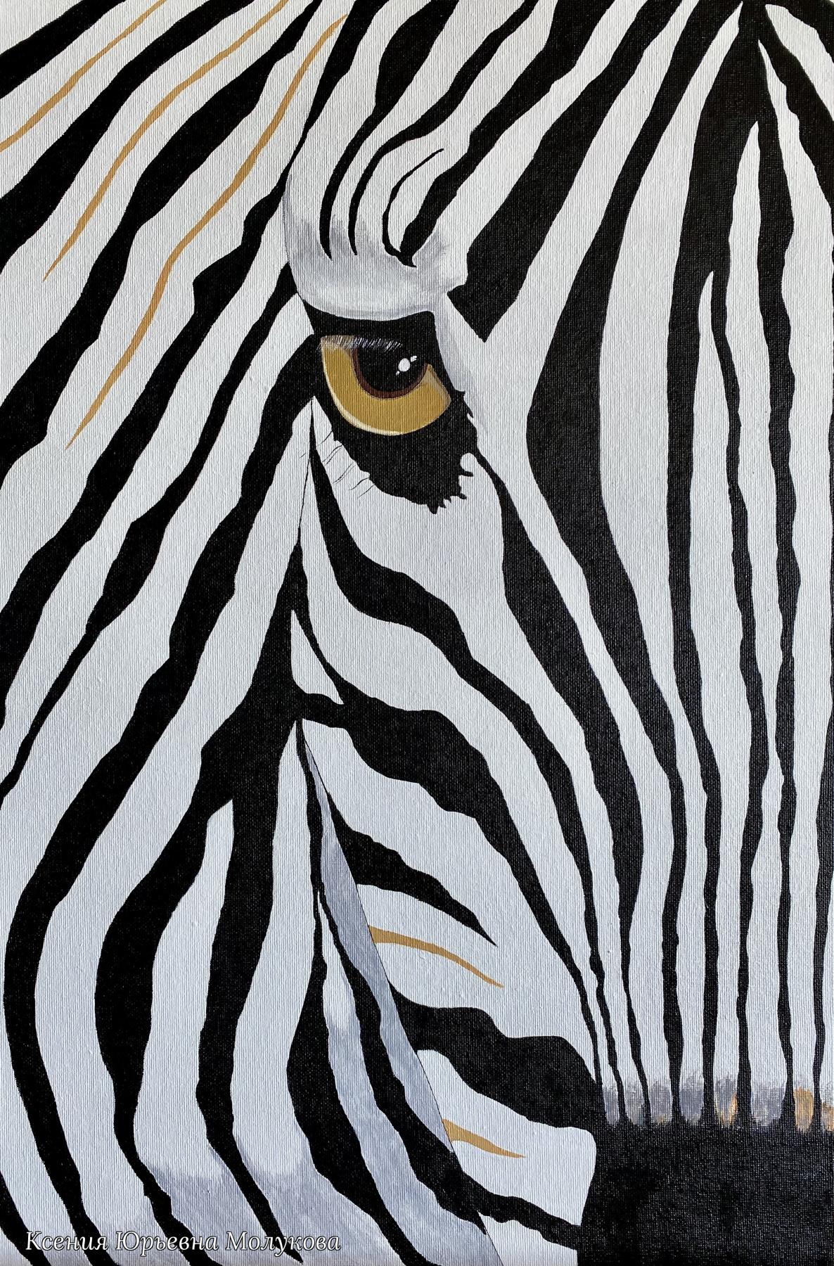 Ksenia Yurievna Molukova. Zebra