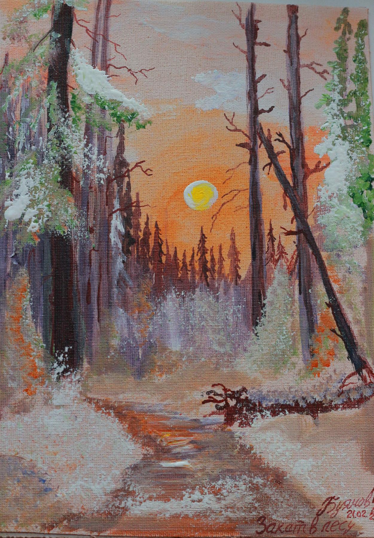 Дмитрий Юрьевич Буянов. Sunset in the forest
