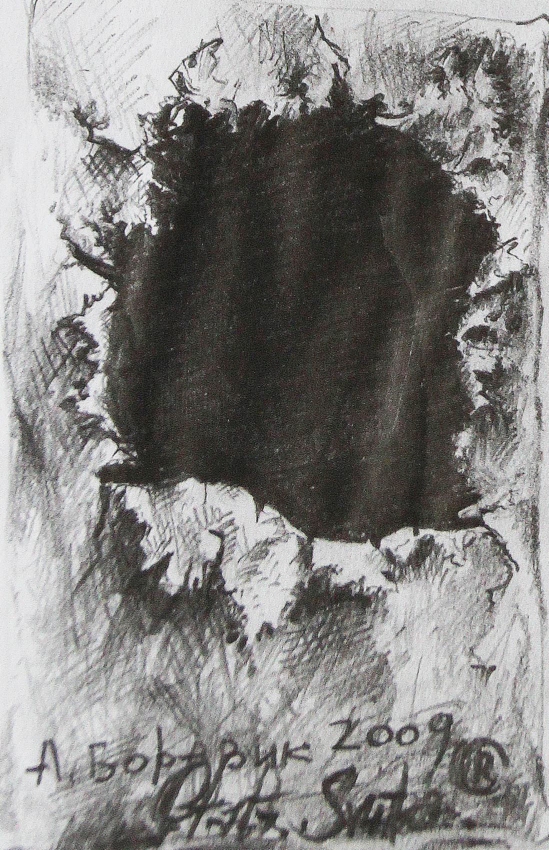 Andrei Ivanovich Boravik. Nothing lasts forever -3 (black hole)