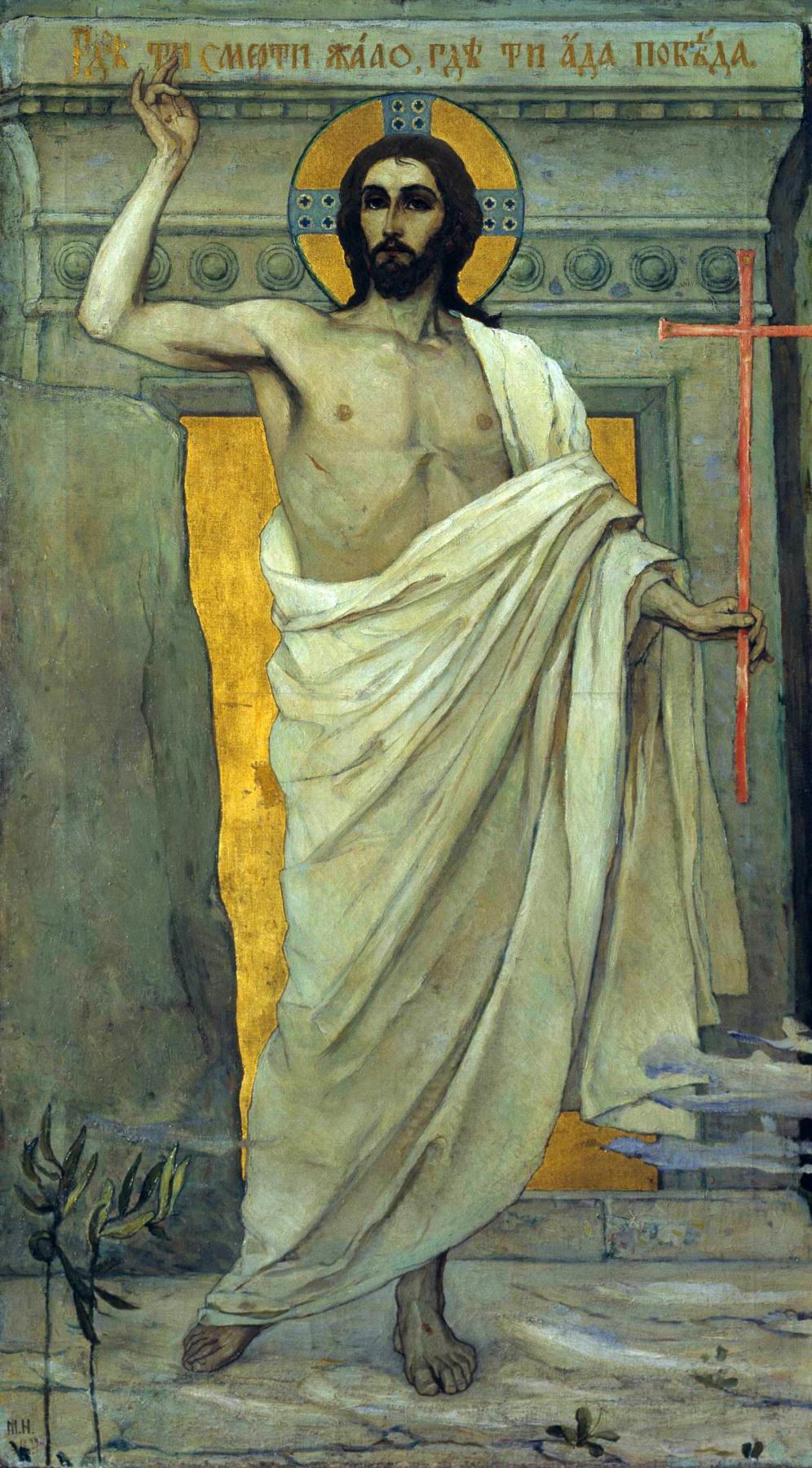 Mikhail Vasilyevich Nesterov. Sunday. The original mosaic to the South of the Shrine of the Church of the Resurrection