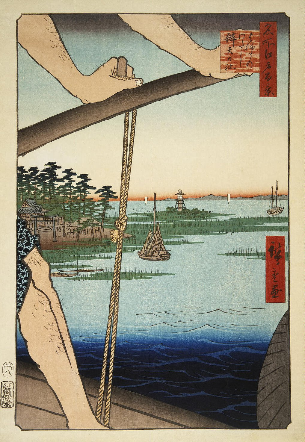 "Utagawa Hiroshige. The Benten Shrine at Haneda international terminal. The series ""100 famous views of Edo"""