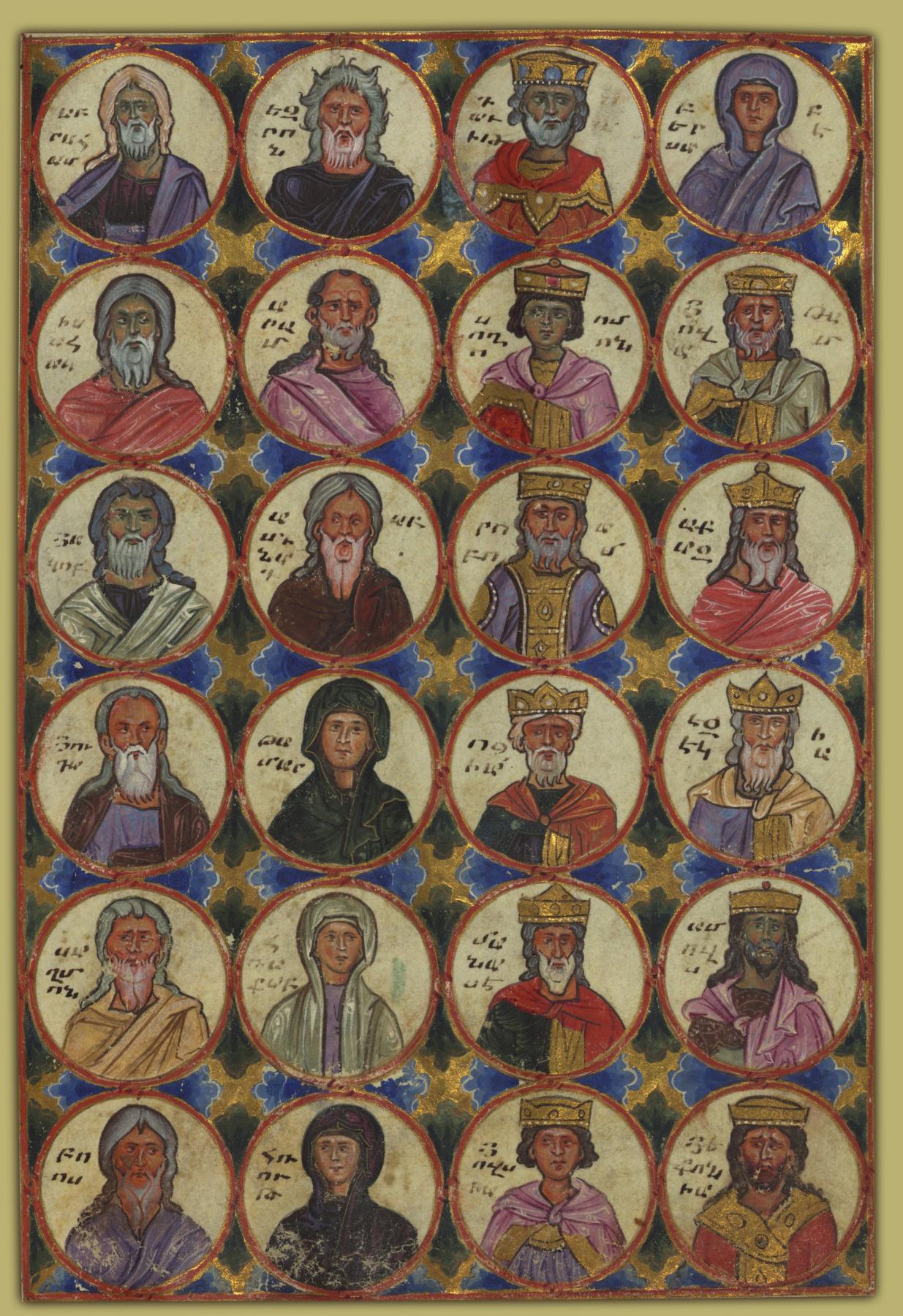 Toros Roslin. Ancestors of Christ