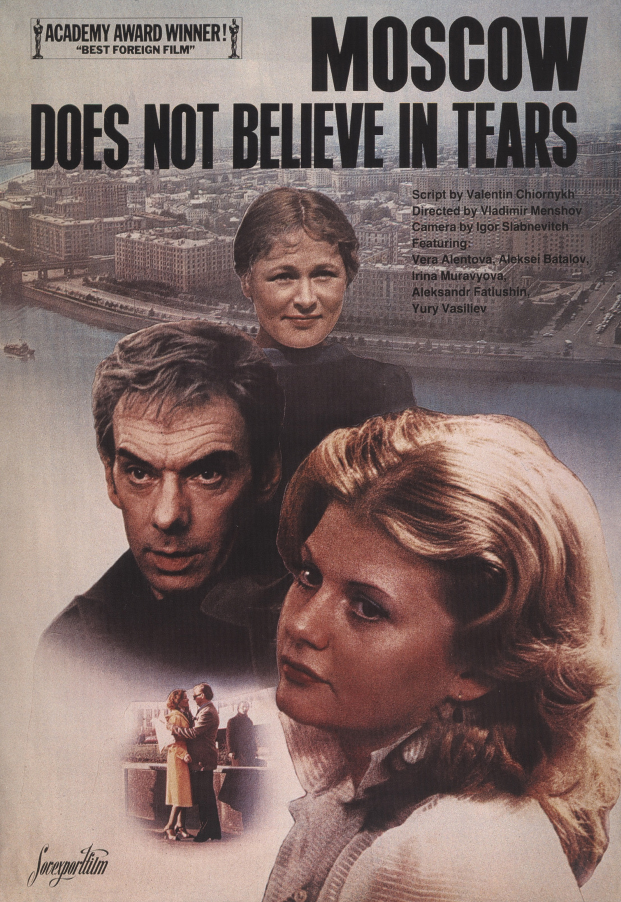 """Unknown artist. """"Moscow does not believe in tears"""". Dir. V. Menshov"""