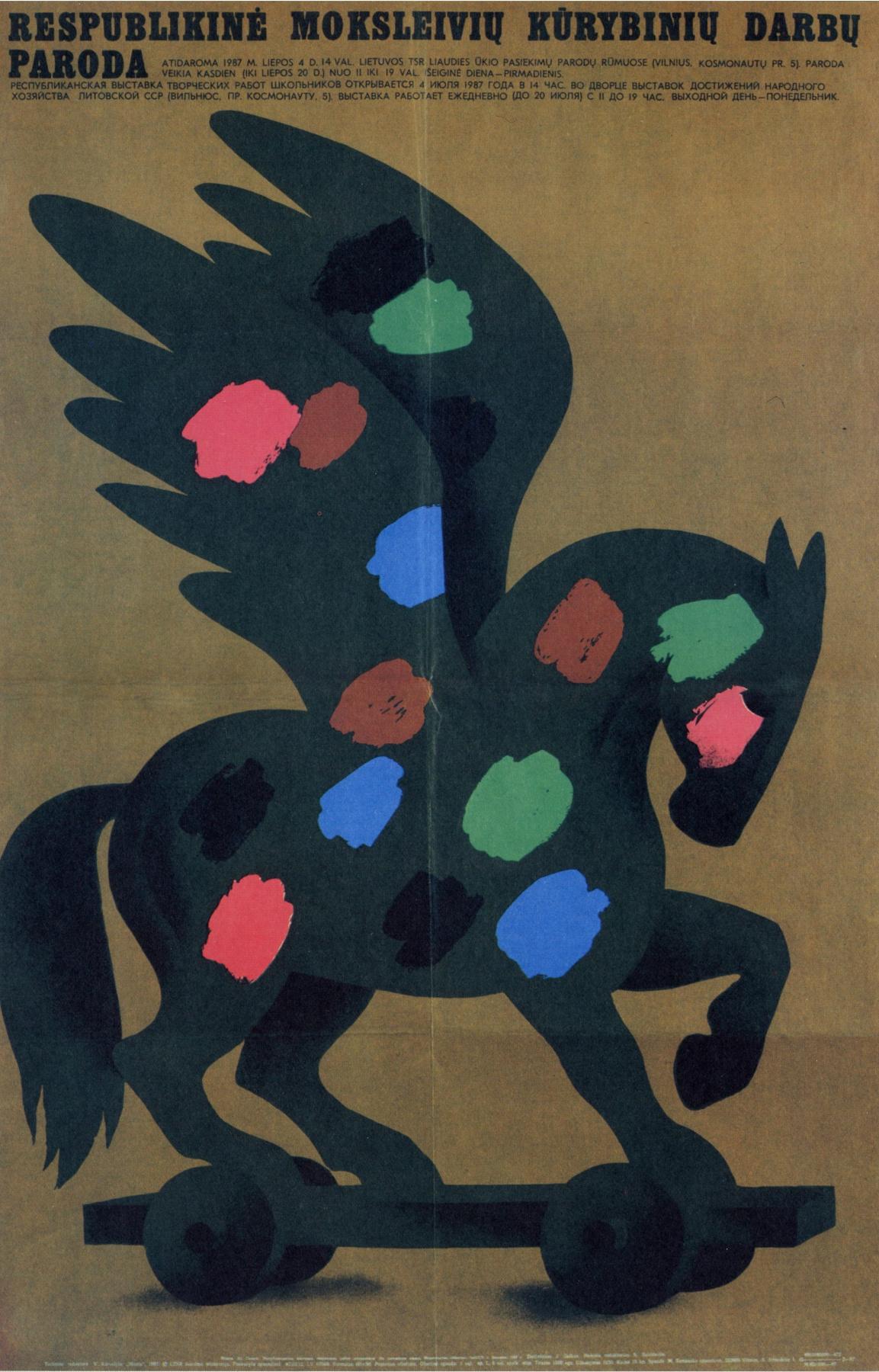 Juozas Juozovich Galkus. Republican Exhibition of Schoolchildren's Creative Works