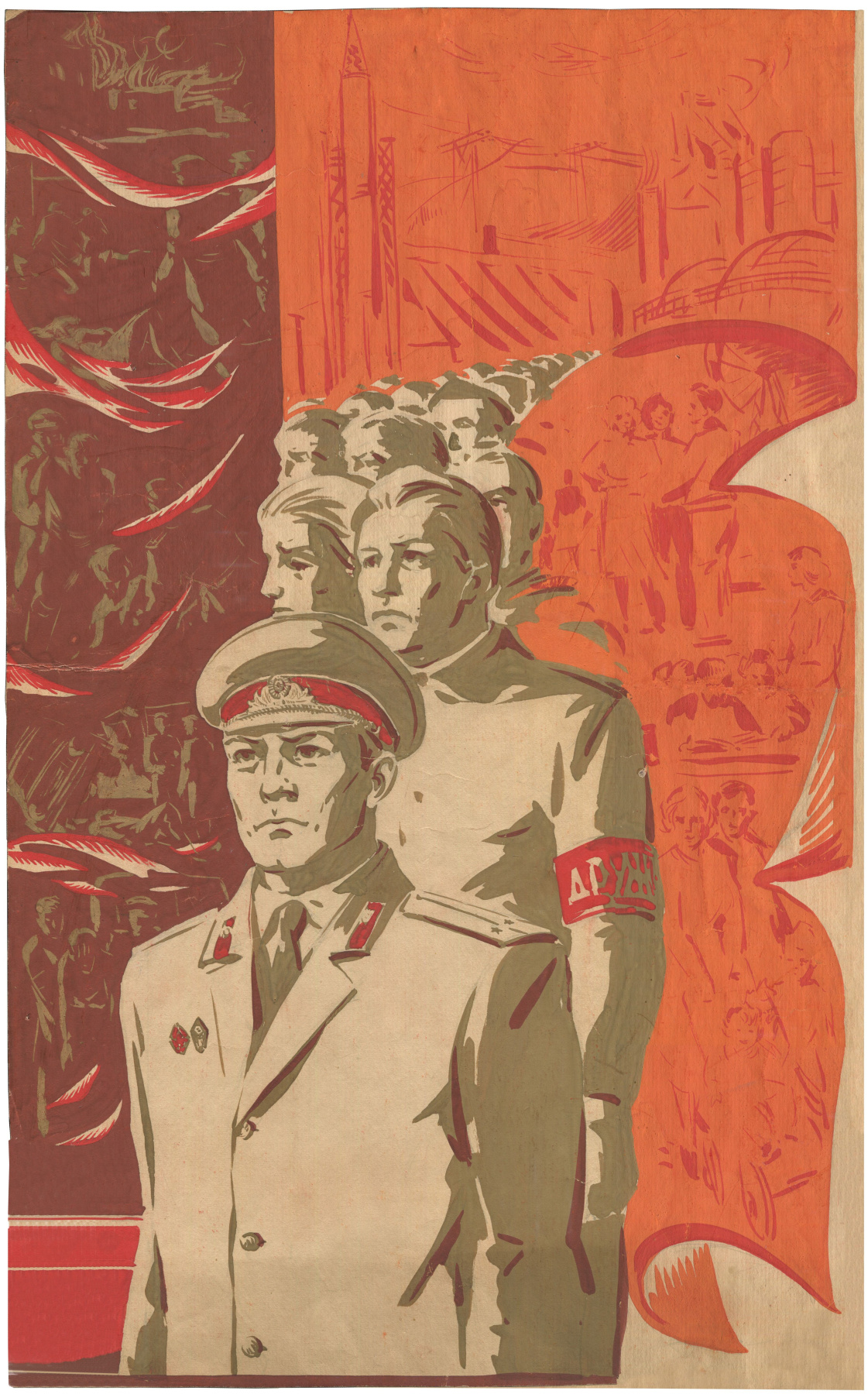 Alexandrovich Rudolf Pavlov. 1918 year. The revolution in Russia, continuity. Poster. Sketch, part 2