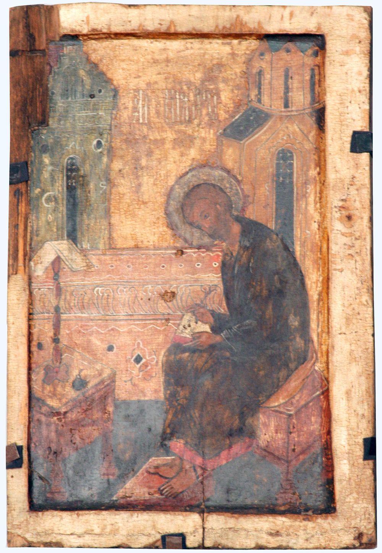Unknown artist. The Evangelist Mark