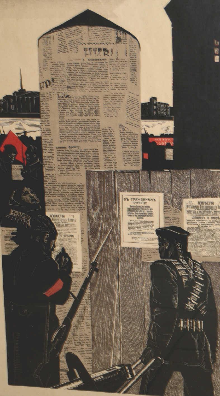 """Yuri Efremovich Efremov. """"Birth of the Prowda newspaper"""""""