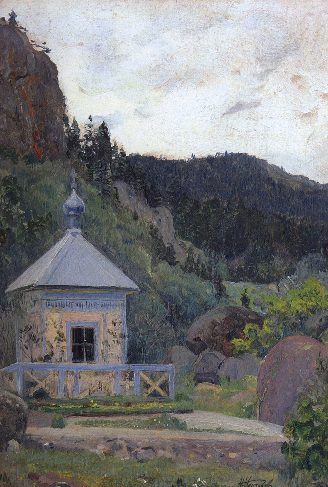 Mikhail Vasilyevich Nesterov. Abastuman. Etude
