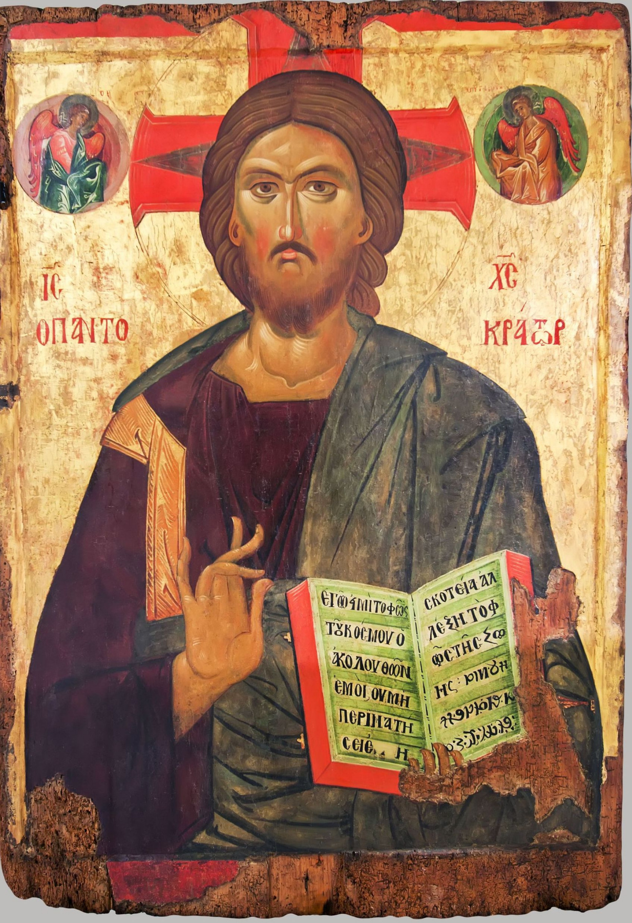 Bulgarian icon. Christ the Pantocrator. Two-sided icon. Front side