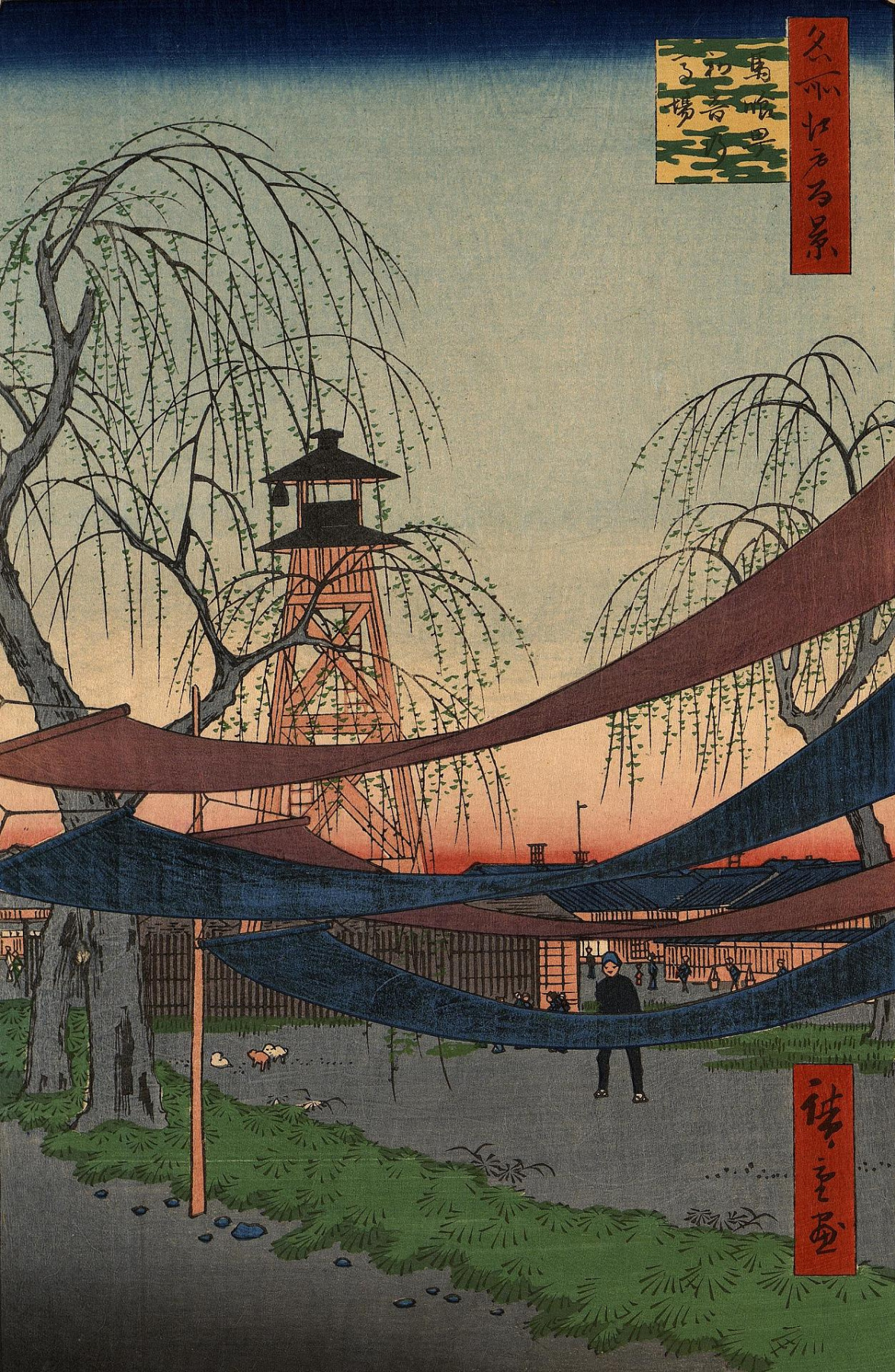 "Utagawa Hiroshige. Track Hatsune in the quarter Bakura. The series ""100 famous views of Edo"""