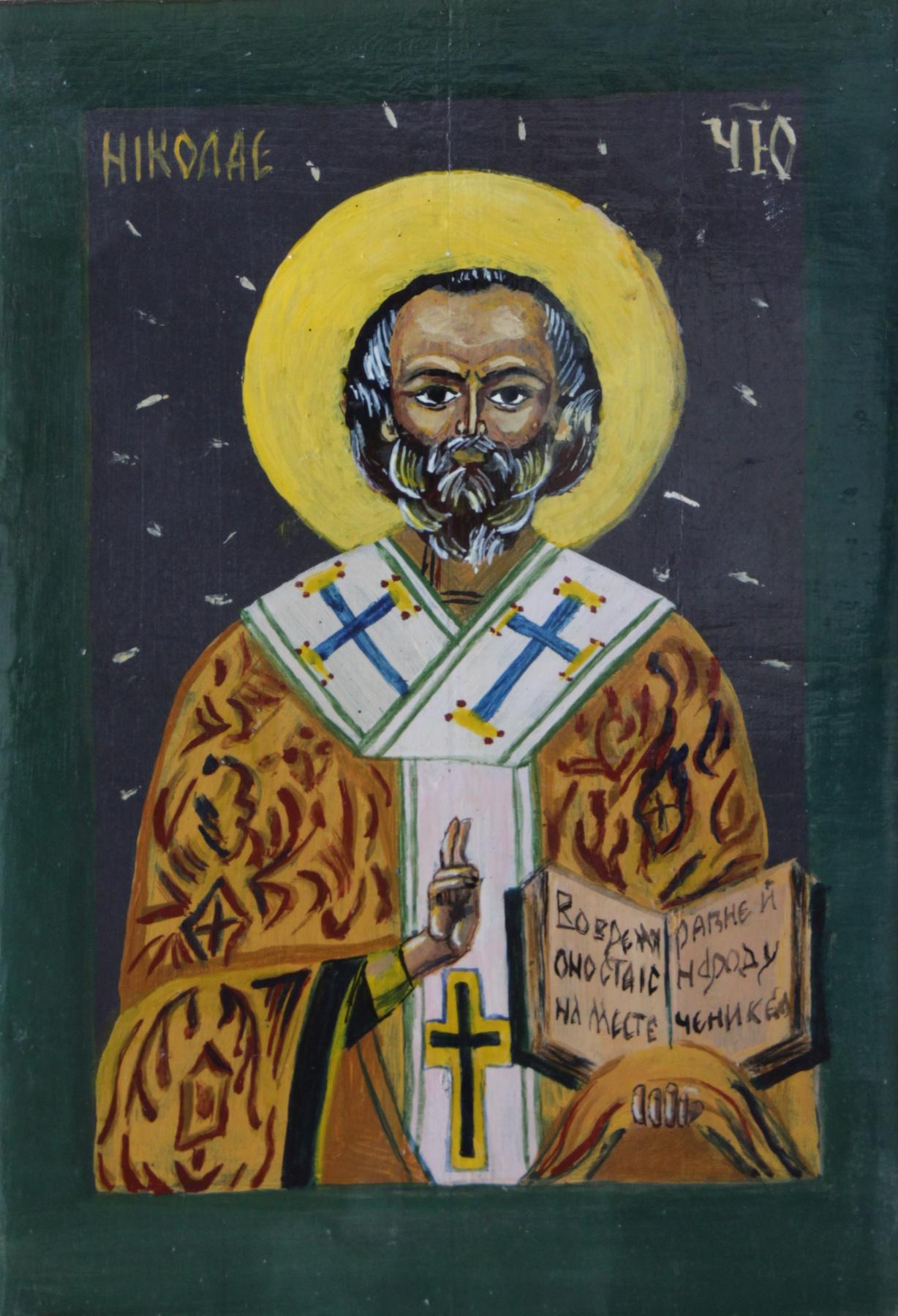 Sergey Vladimirovich Skorobogatov. Saint Nicholas
