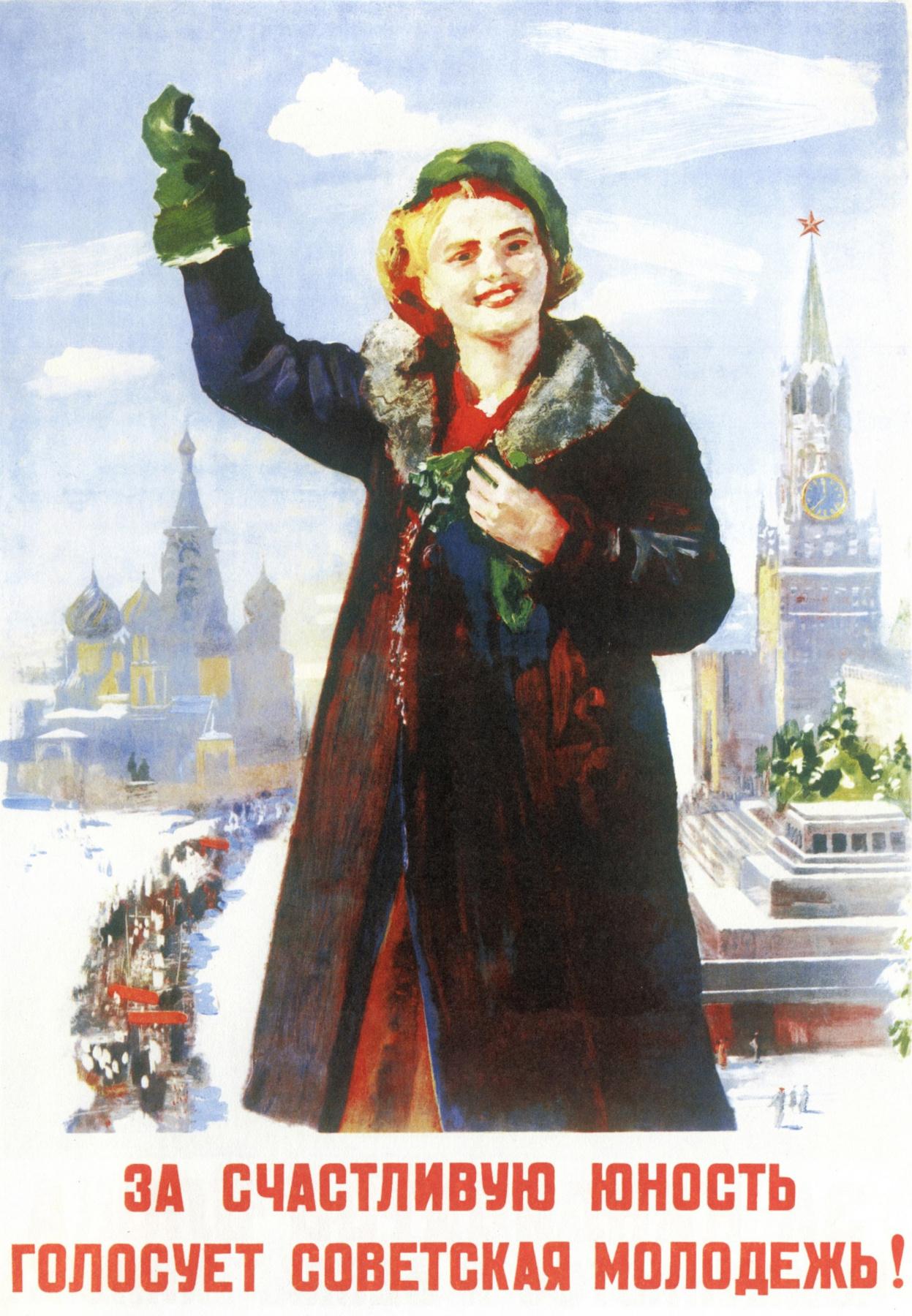 Boris Vladimirovich Ioganson. For a happy youth vote Soviet youth!