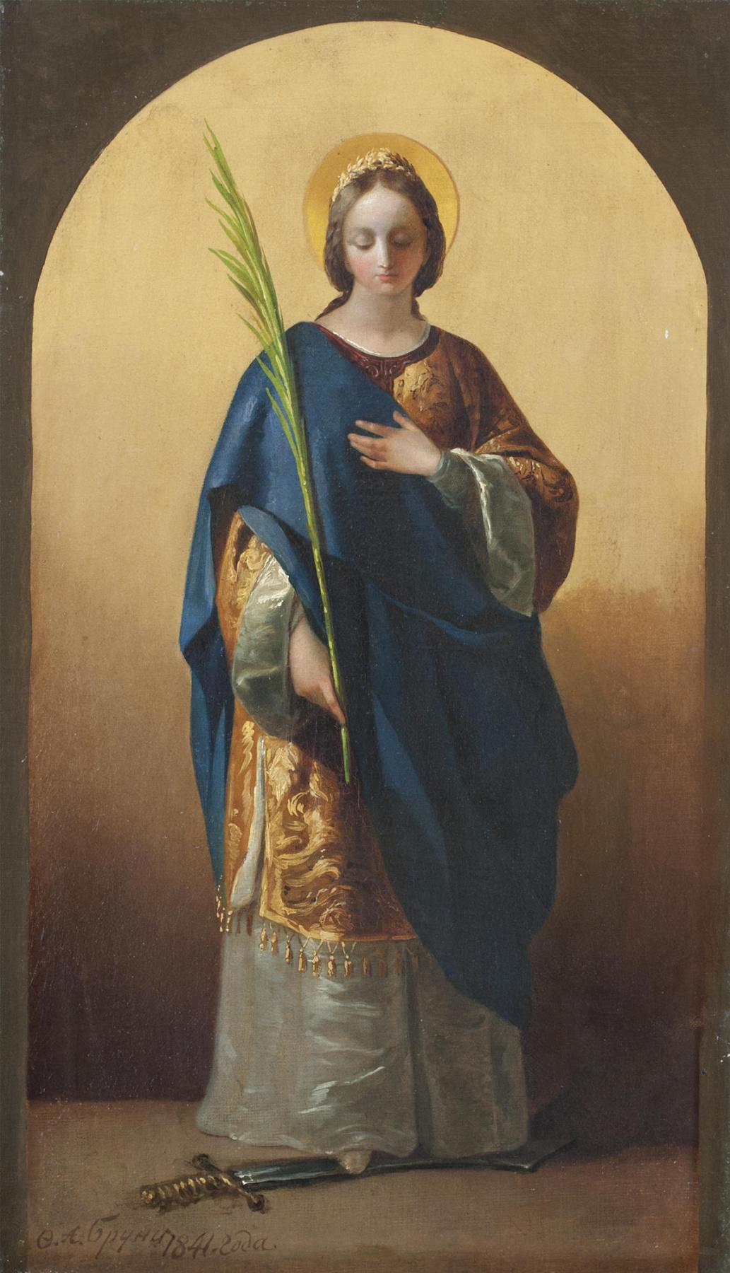 Fedor (Fidelio) Antonovich Bruni. Святая великомученица Екатерина Александрийская