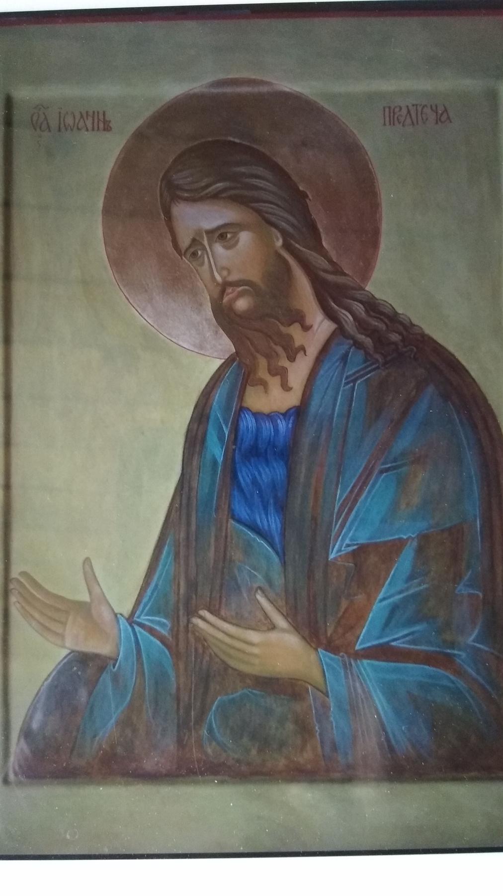 Tatyana. John the Baptist Baptist