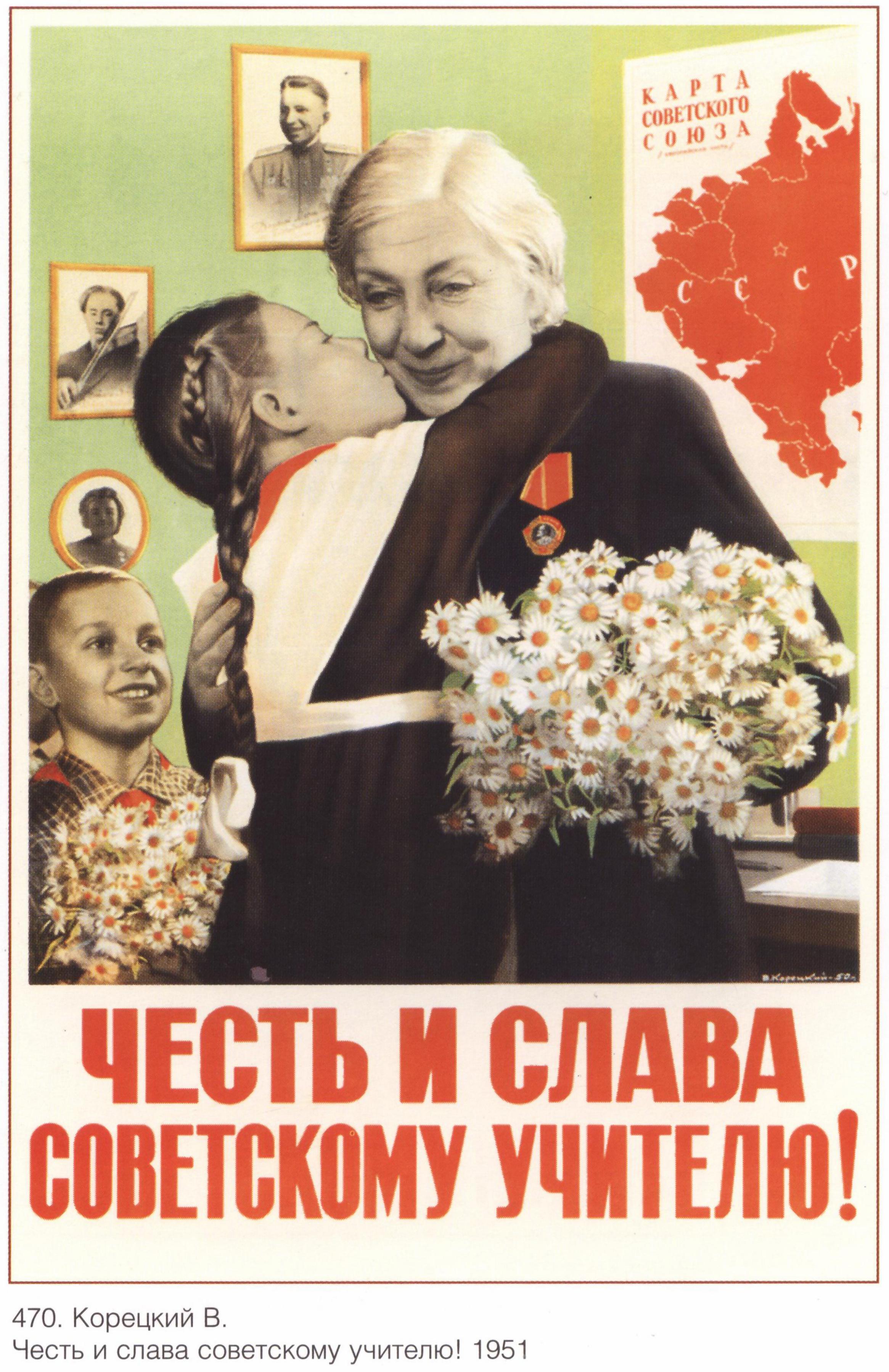 Resultado de imagem para soviet teacher