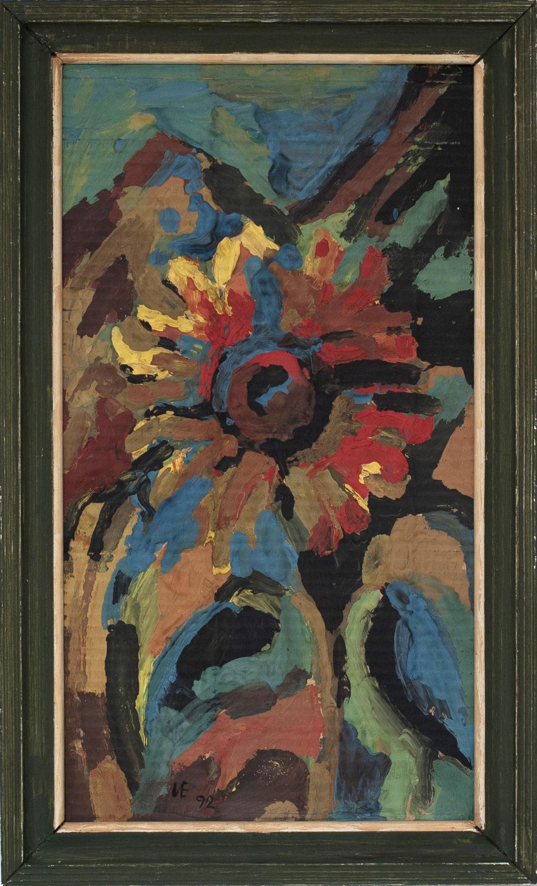 Игорь Юрьевич Евсеев. Sunflower