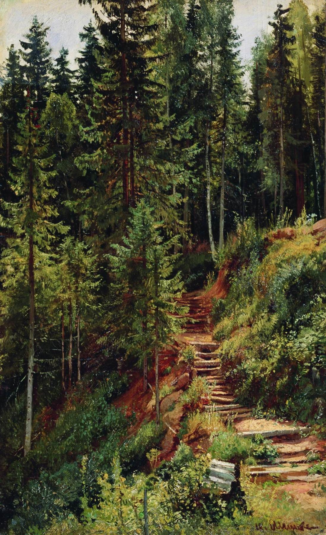 Ivan Ivanovich Shishkin. Path in the woods