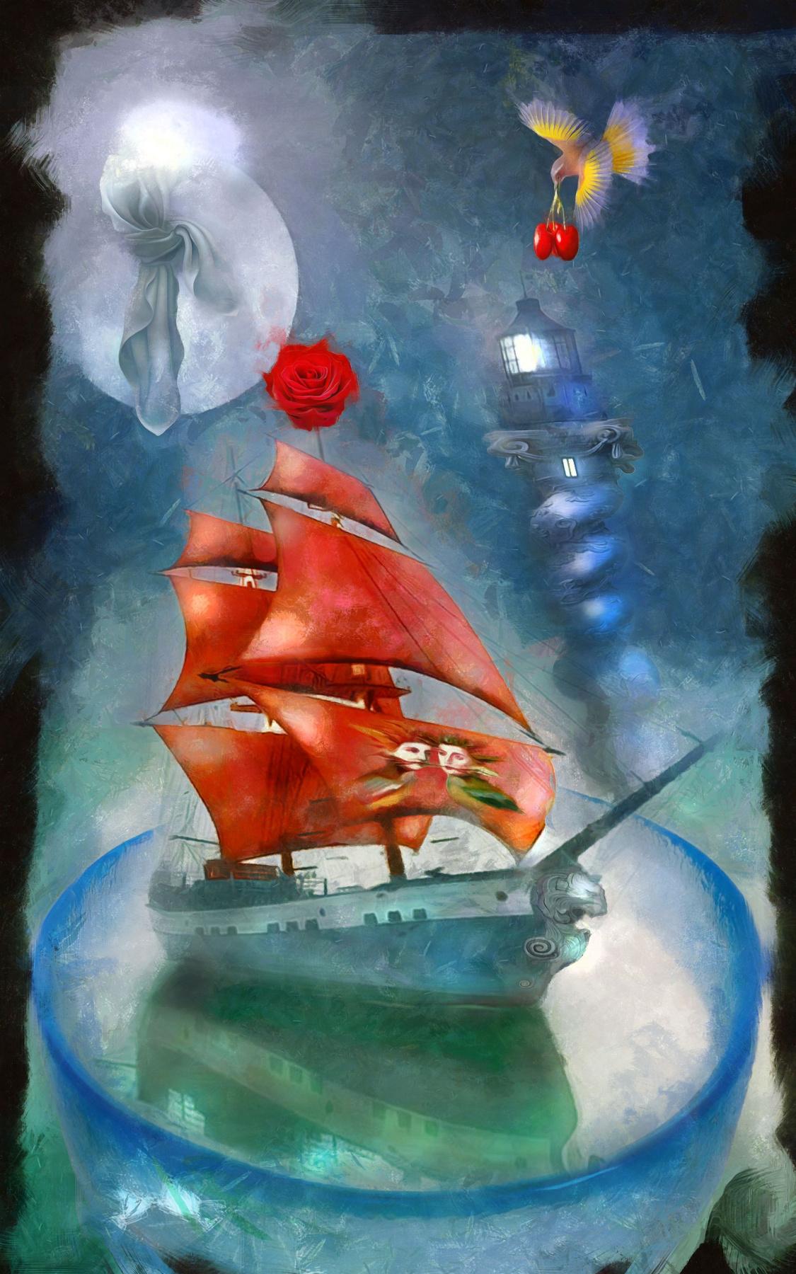 "Skoptsov. "" Scarlet Sails"""
