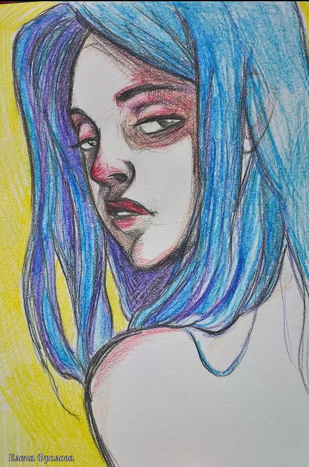 Elena Nikolaevna Frolova. Girl with blue hair