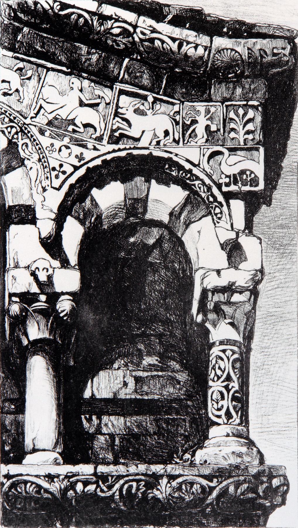 Джон Рёскин. Арка фасада церкви Сан-Микеле