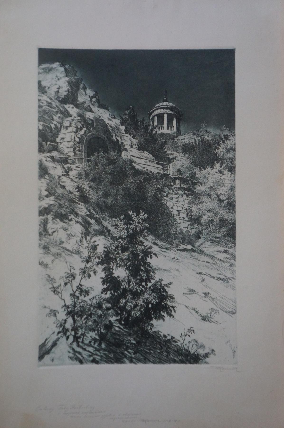"""Kalita Ivanovich Nikolay. Grotto of Lermontov and the rotunda """"Aeolian Harp"""""""