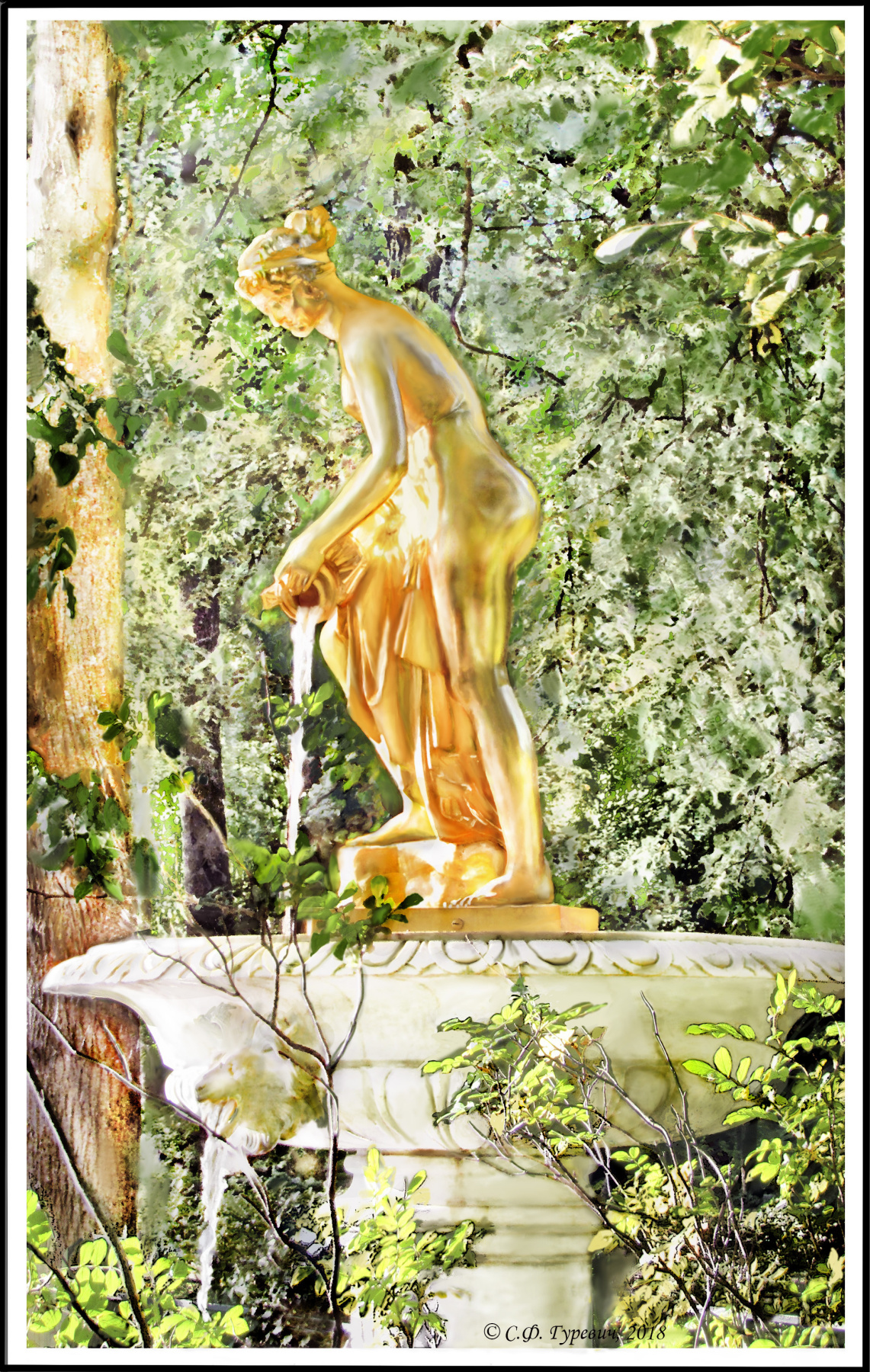 Svetlana Fedorovna Gurevich. St. Petersburg. Peterhof. Lower park. Danaide Fountain.