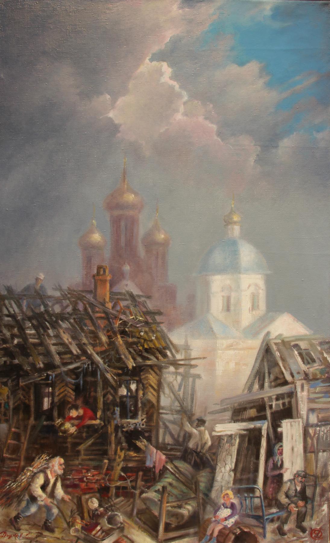 Сергей Геннадьевич Дьяков. После пожара.