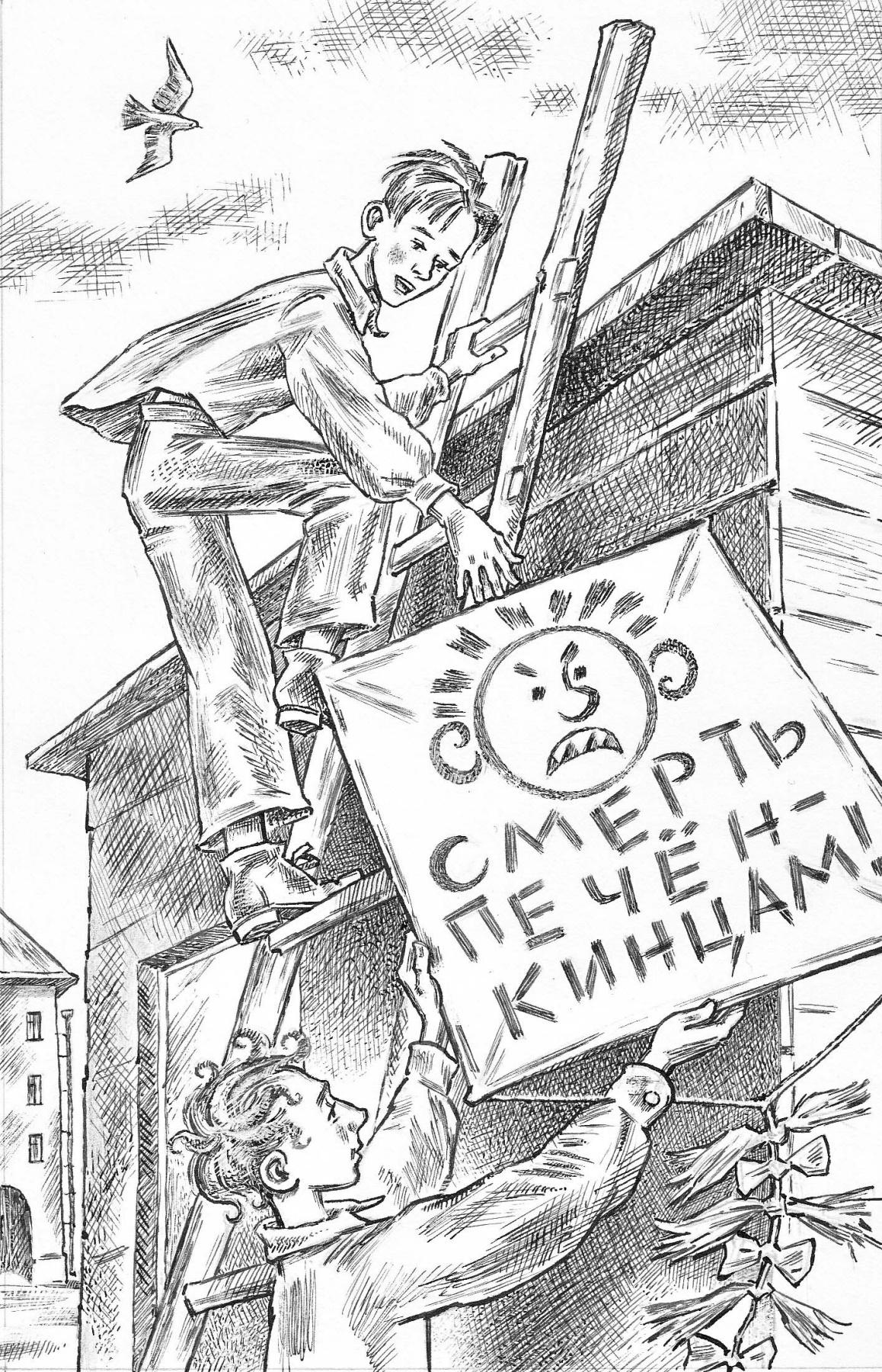 Alexander Vasilievich Kuzmin. Silver coat of arms. Chukovsky K.I.
