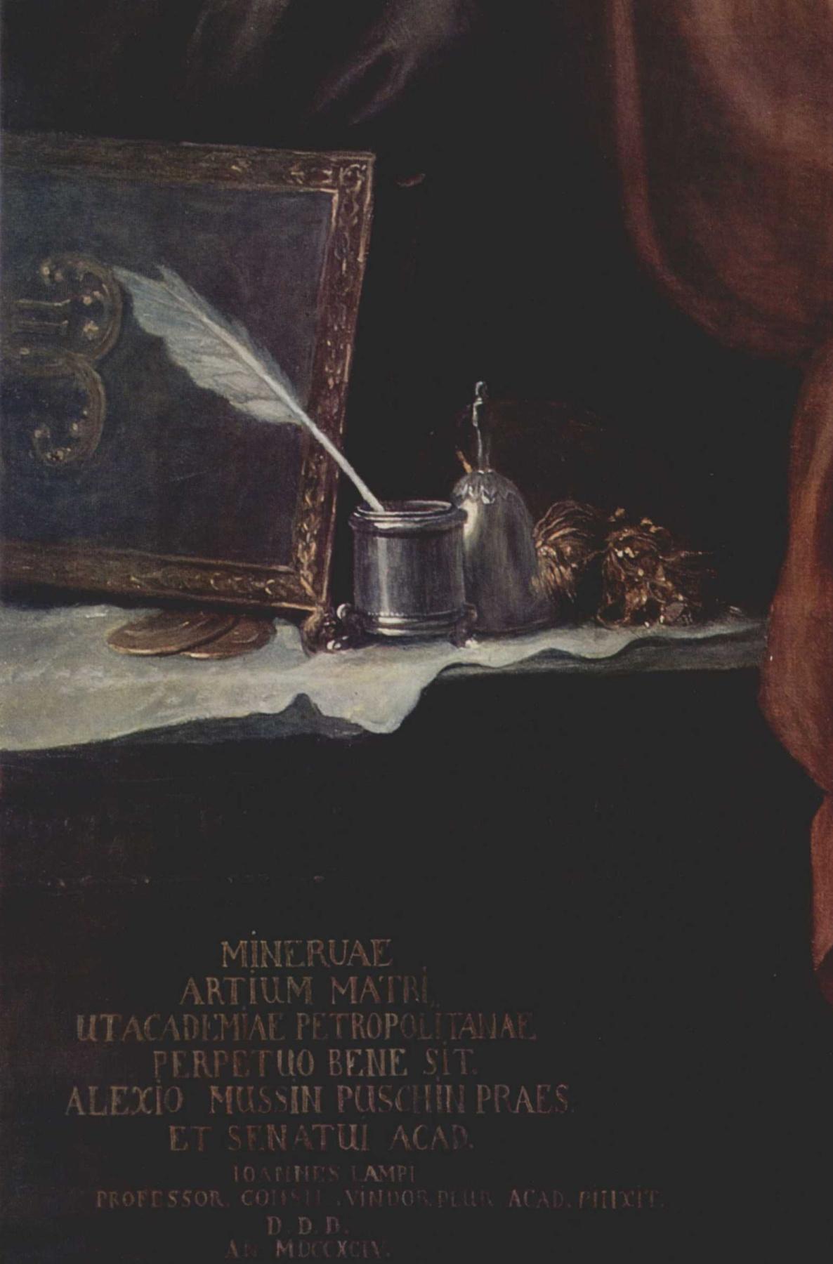 Johann Baptist Lumpy (older). Portrait of count Alexei Musin-Pushkin. Fragment