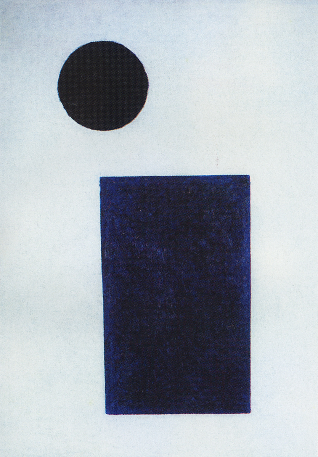 Kazimir Malevich. Suprematism. Quadrilateral and circle