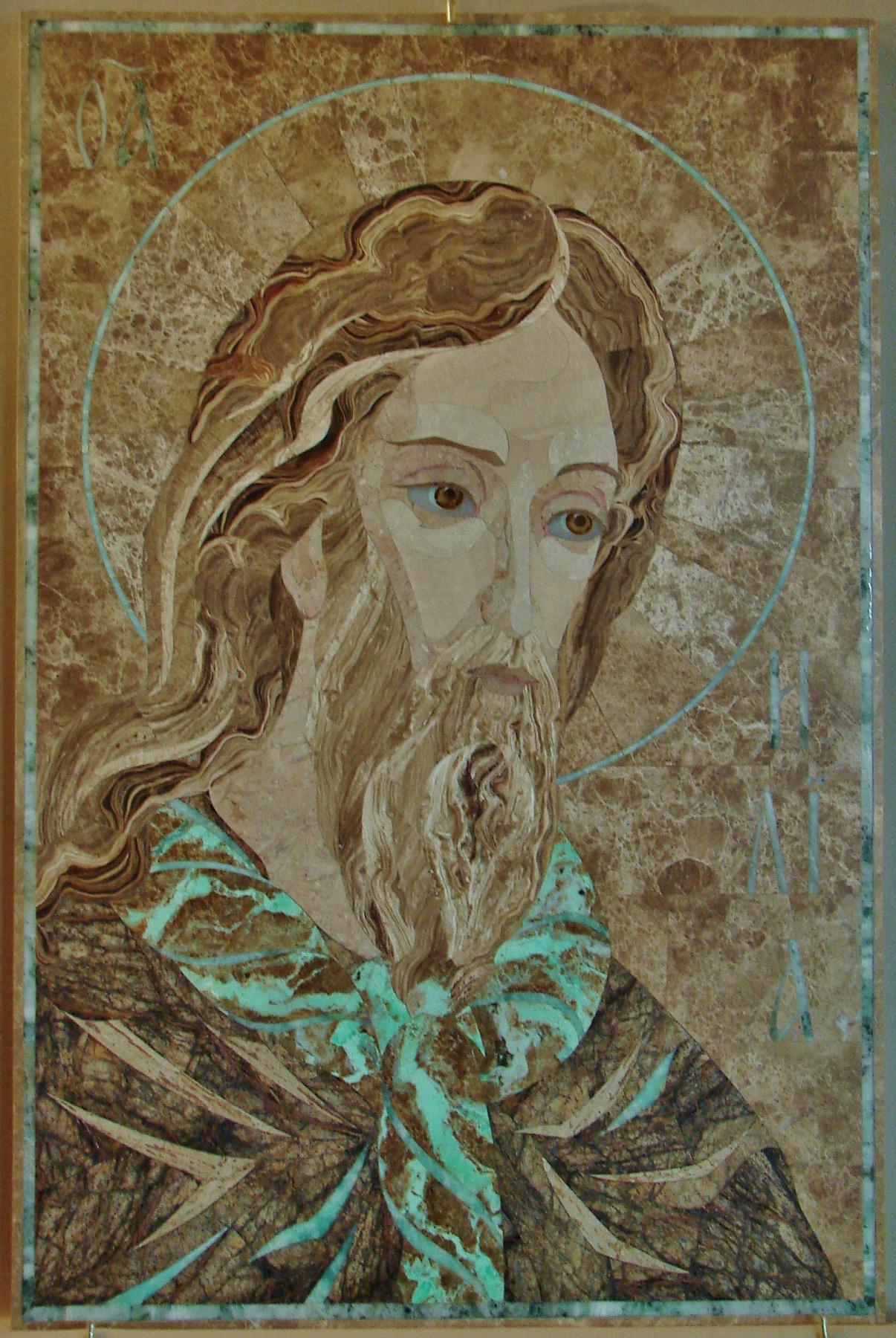 "Aleksei Zagorskij. ""Elijah the Prophet"""