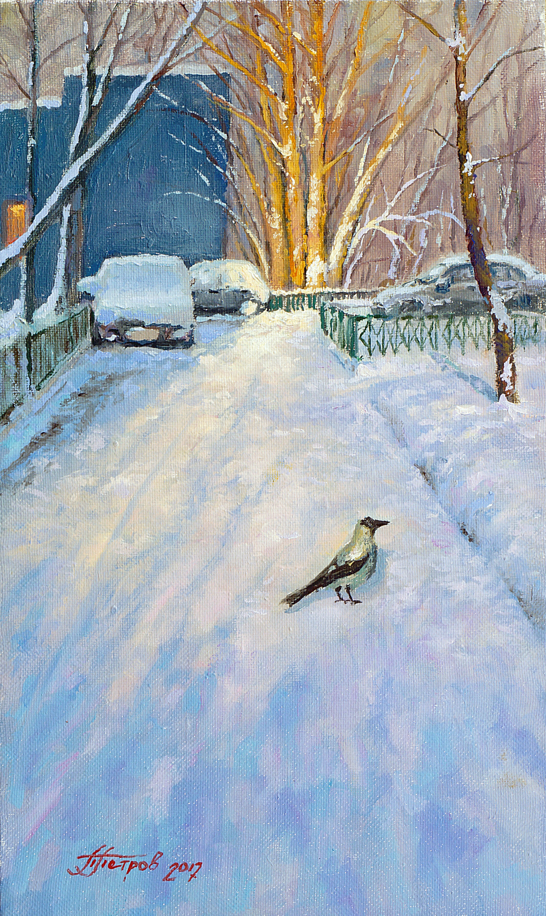 Pavel Evgenievich Petrov. The yard in which I live