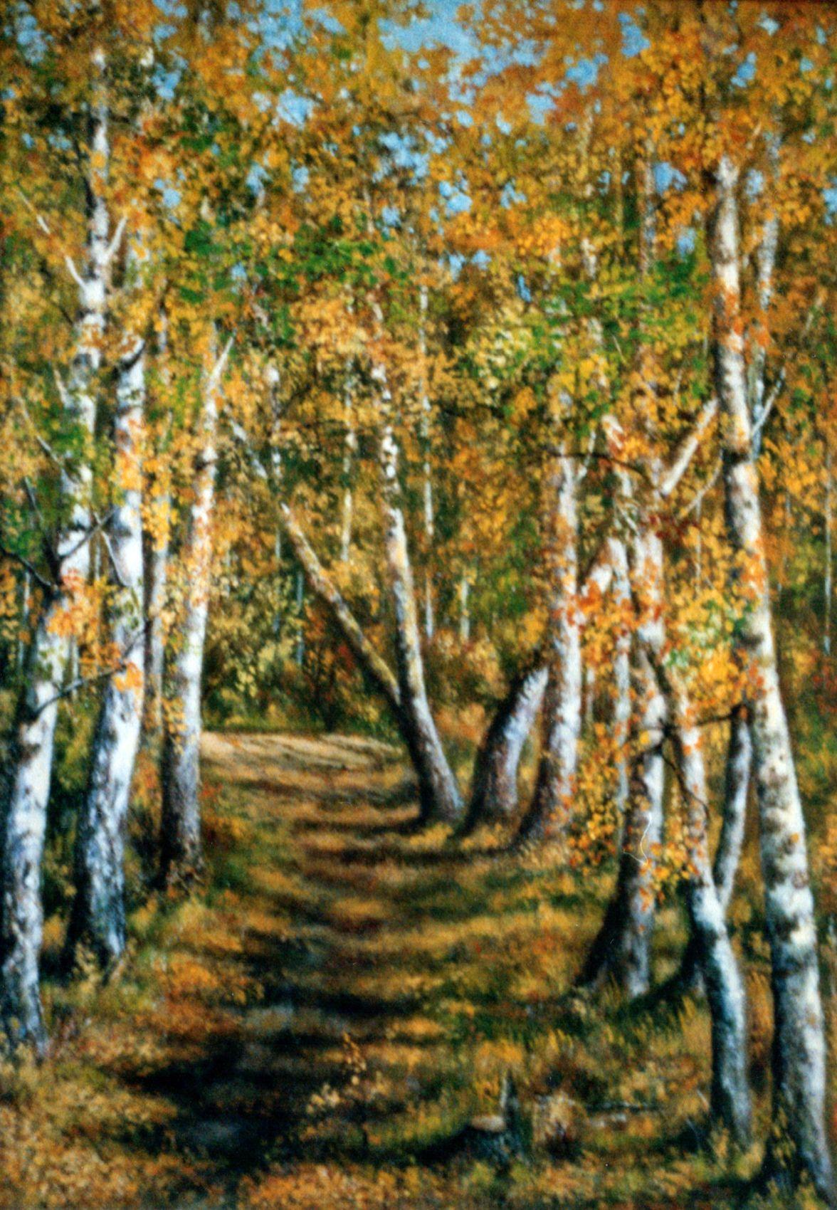 Vladimir Vasilyevich Abaimov. Forest Road