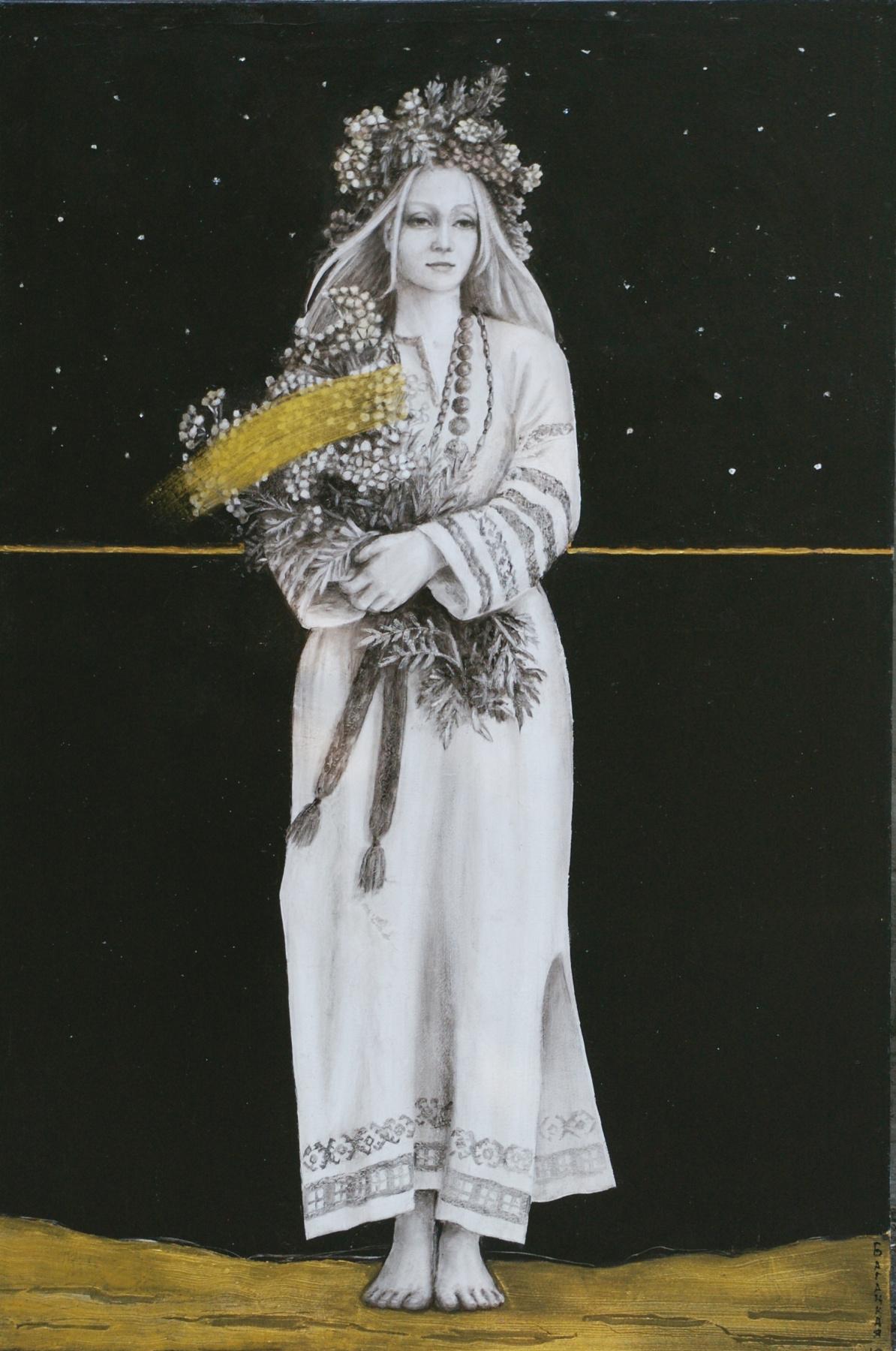 Natalia Bagatskaya. Night on Ivan Kupala
